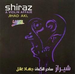 Jihad Akl - Ya Habibi