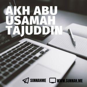 ath Tathbiq ash Sharfiy - Akh Abu Usamah Tajuddin (kumpulan audio)