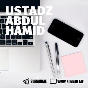 Syarah Ibnu 'Aqil 'ala Alfiyah Ibnu Malik (Kajian Santri Tadribud Du'at) - Ustadz Abdul Hamid (kumpulan audio)