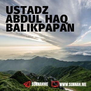 Marhaban Ya Thalibal Ilmi  - Ustadz Abdul Haq Balikpapan (kumpulan audio)