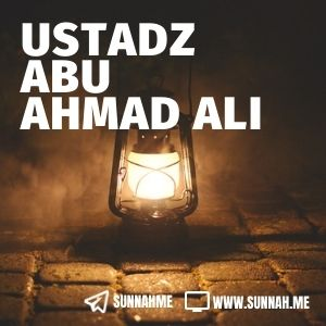 Tafsir al Muyassar - Ustadz Abu Ahmad Ali (kumpulan audio)