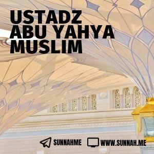 Maa Hiya as Salafiyyah - Ustadz Abu Yahya Muslim (22 audio kajian)