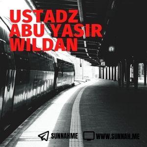 al Mulakhosh fii Syarhi Kitabit Tauhid - Ustadz Abu Yasir Wildan (107 audio kajian)