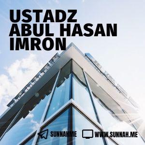 Shahih Bukhari - Ustadz Abul Hasan Imron (kumpulan audio)