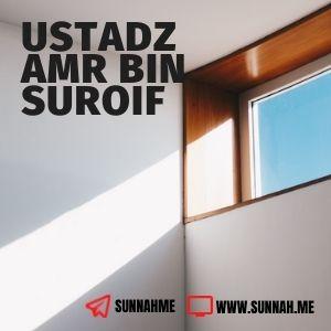 Tafsir as Sa'di - Ustadz Amr bin Suroif (kumpulan audio)
