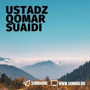 Syarah Ushul Al Iman - Ustadz Qomar Suaidi (19 audio kajian)