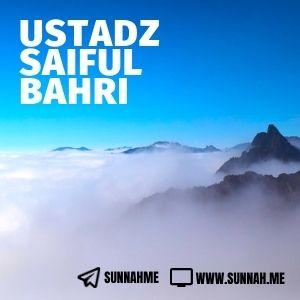 Syarah Masail Jahiliyyah - Ustadz Saiful Bahri (kumpulan audio)