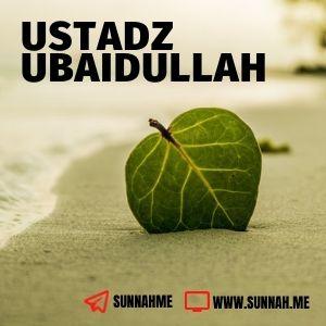 Kitabul Ilmi - Ustadz Ubaidullah (kumpulan audio)