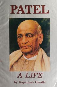 patel a life by rajmohan gandhi