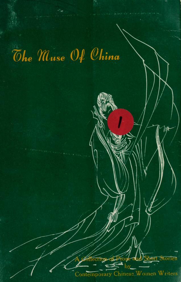 The Muse of China by by contemporary Chinese women writers.