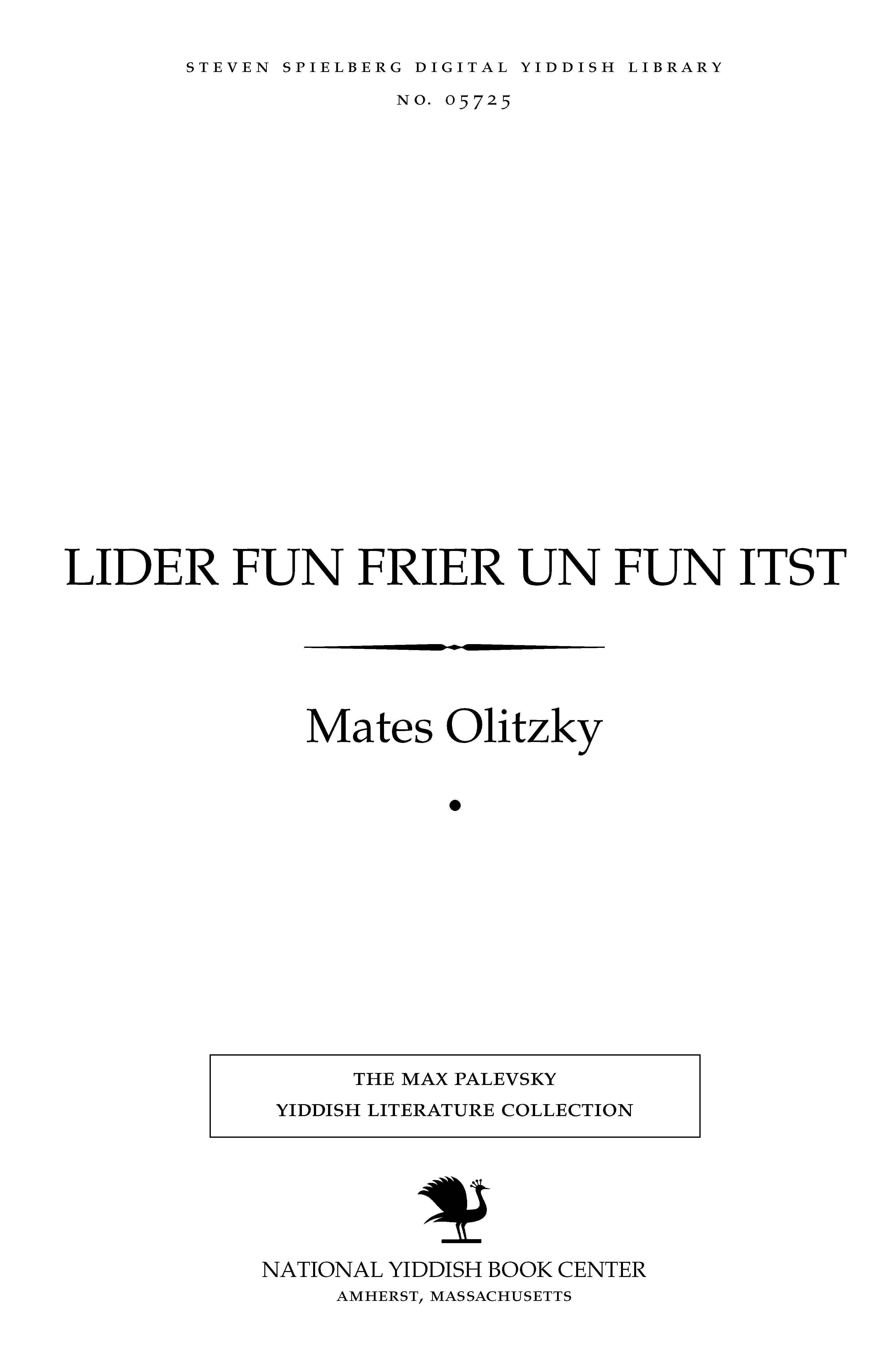 Cover of: Lider fun frier un fun itsṭ